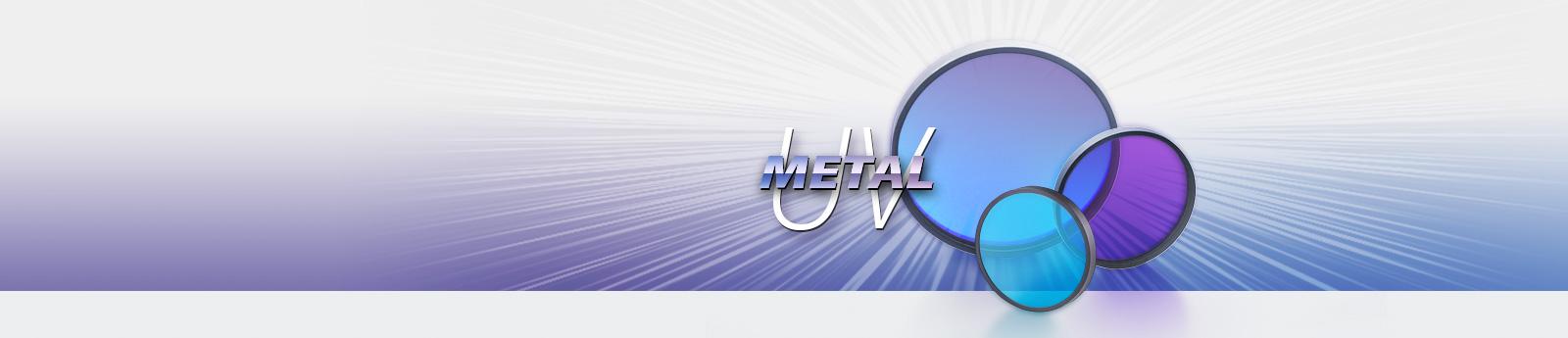 金属UVフィルター