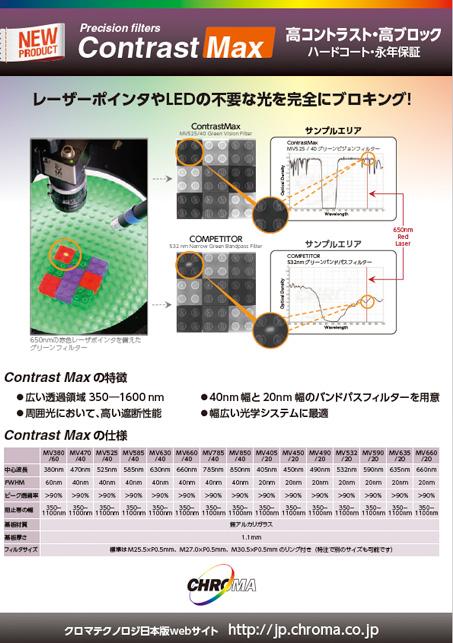 jp-contrast-max.jpg